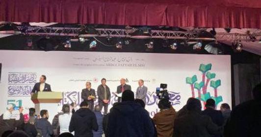 إعلان أسماء الفائزين بجائزة معرض القاهرة الدولى للكتاب