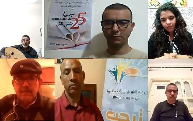 جمعية الشروق تعزز التواصل عن بعد بأمسية شعرية وموسيقية