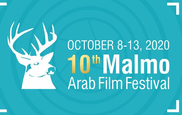 مهرجان مالمو للسينما العربية يطلق دورته العاشرة