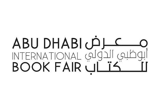فتح باب التسجيل فى معرض أبو ظبى الدولي للكتاب