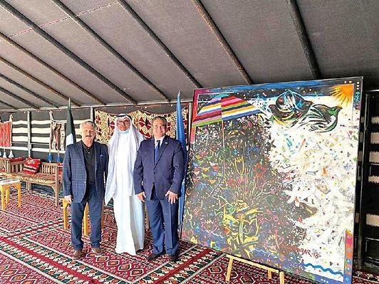 لوحة قمبر في مقر الأمم المتحدة