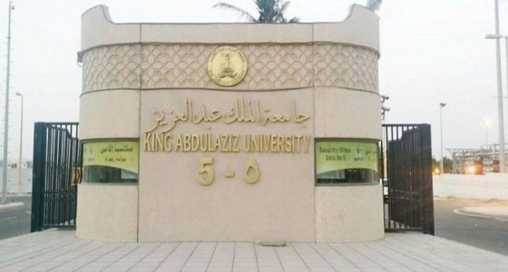 """جامعة الملك عبدالعزيز أطلقت مبادرة """"الوعي اللغوي"""" وترسيخ الهوية العربية"""