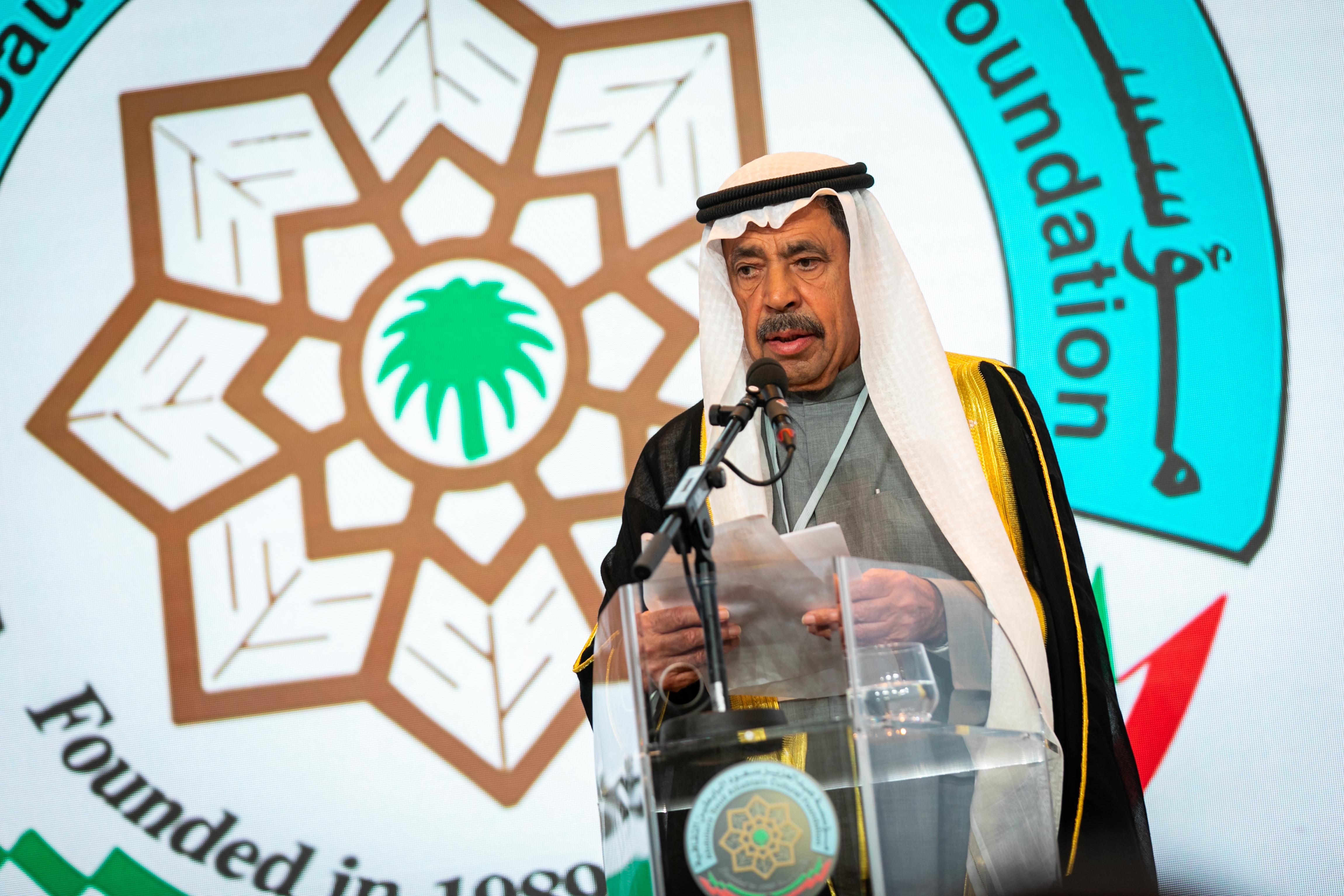 المنتدى العالمي لثقافة السلام