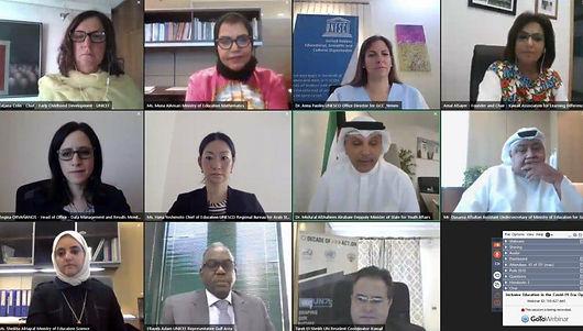 مكتب الأمم المتحدة في الكويت ينظم أول ندوة إلكترونية لبحث قضايا التعليم