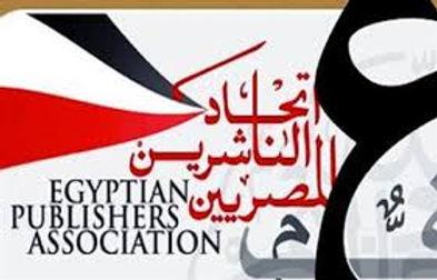 """""""اتحاد الناشرين المصريين"""" يُعلن تلقي مساهمات لإعمار مكتبات غزة"""