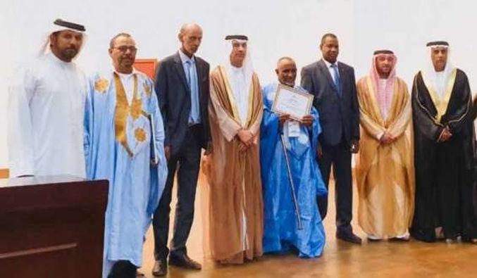 انطلاق النسخة الـ5 من مهرجان نواكشوط للشعر العربي