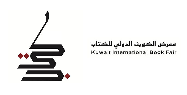 انطلاق معرض الكويت الدولى للكتاب، في دورته الـ44