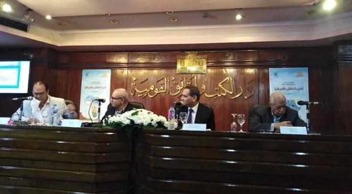 انطلاق أولى جلسات مؤتمر أدب الطفل في القاهرة