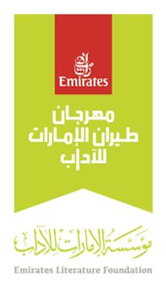 """فتح باب التسجيل في مسابقة """"طيران الإمارات للكتابة 2021"""""""