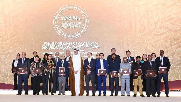 تكريم الفائزين بجائزة الشيخ حمد للترجمة والتفاهم الدولي بالدوحة