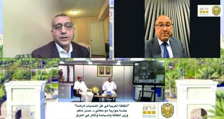 جلسة حوارية تناقش الثقافة العربية في ظل التحديات الراهنة بجامعة السلطان قابوس