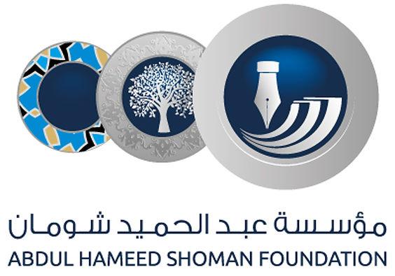 """""""شومان"""" تكرم الفائزين بجائزة أدب الأطفال للعام 2020"""