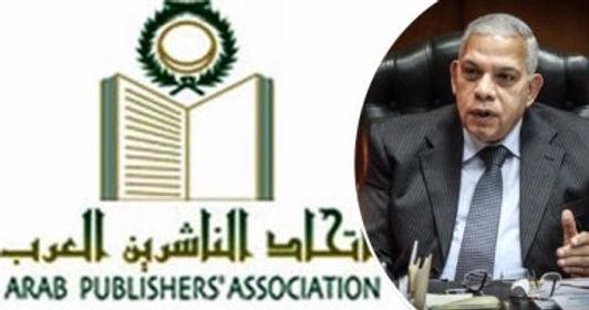 اتحاد الناشرين العرب يقدم مقترحات بعد إلغاء معارض الكتب الدولية