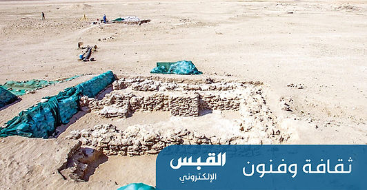 اكتشاف مسجد أثري في جزيرة فيلكا