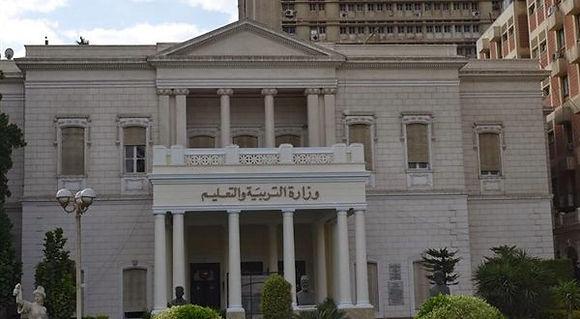 وزارة-التربية-600x330.jpg.jpg