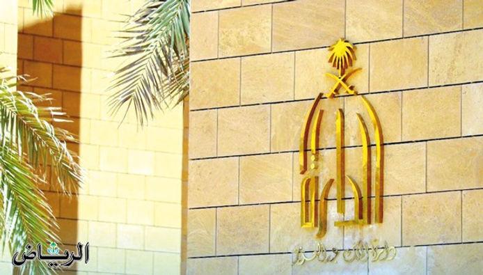 """""""الدارة"""" تقيم ورشة في الخط العربي"""