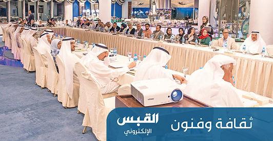 ندوة ثقافية في الكويت تحت عنوان «أهمية استخدام اللغة العربية في التعليم العام»