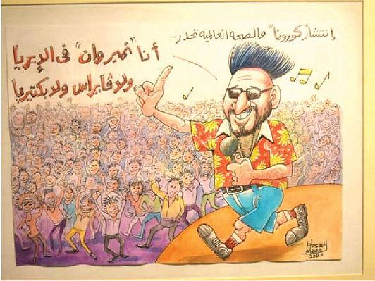 انطلاق فعاليات الدورة الثالثة للملتقى العربي لرواد الكاريكاتير في القاهرة
