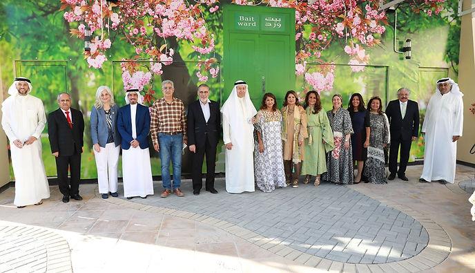 """اليوم العالمي للفن الإسلامي في البحرين: """"إعادة اكتشاف تراثنا الإنساني المشترك"""""""