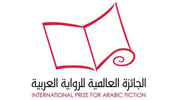 الإعلان عن القائمة الطويلة للجائزة العالمية للرواية العربية