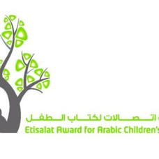 """6 دول عربية تتنافس على جائزة """"اتصالات لكتاب الطفل"""""""