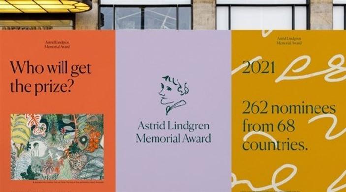 """250 فرداً من 68 دولة يترشحون للفوز بجائزة """"أستريد ليندغرين"""" لأدب الأطفال"""