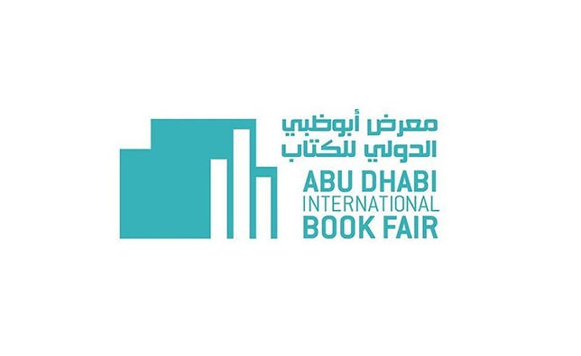 انطلاق فعاليات معرض أبوظبي الدولي للكتاب الـ30