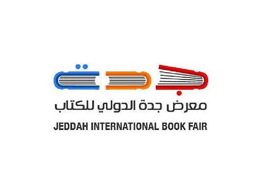 انطلاق أعمال معرض جدة الدولي للكتاب