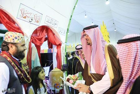 تدشين مهرجان الثقافات والشعوب بالجامعة الإسلامية في المدينة المنورة