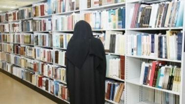 مكتبة الإمارات تطلق «المستودع الرقمي» مطلع 2021