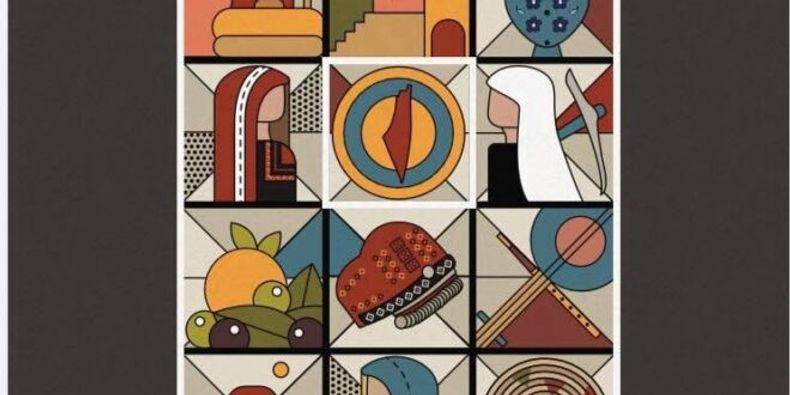 """""""الثقافة"""" تختتم فعاليات يوم التراث الفلسطيني"""