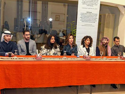 معرض سدي التشكيلي 2020 يعرض الأعمال الفنية المعاصرة في الكويت