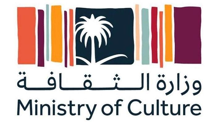 وزارة الثقافة السعودية تُطلق منصة «عام الخط العربي 2020»