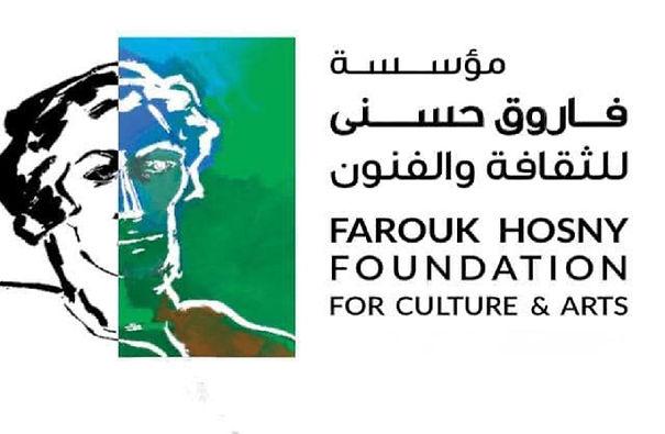 مؤسسة فاروق حسني تؤجل حفل توزيع الجوائز والمعرض الجماعي للفنانين بسبب كورونا