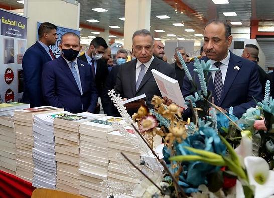 """إنطلاق """"معرض العراق الدولي للكتاب"""""""