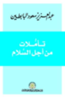 WhatsApp Image 2020-01-25 at 12.38.49 PM