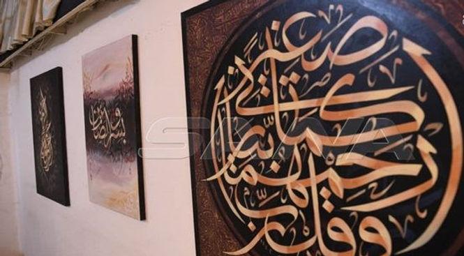 """""""الأسد للفنون الجميلة"""" تستضيف المعرض الرابع للخط العربي"""