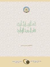 حسان بن ثابت (شاعر الدعوة الإسلامية)