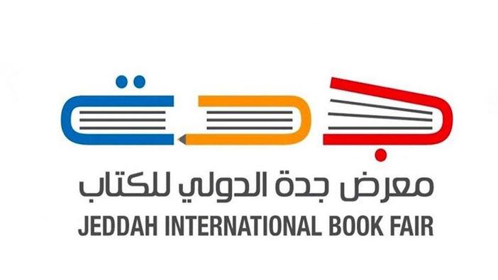 إعلان الفائزين بجائزة الترجمة الإبداعية في السعودية