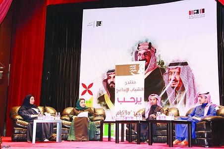 تدشين موسوعة أوائل المبدعين الثقافية في السعودية