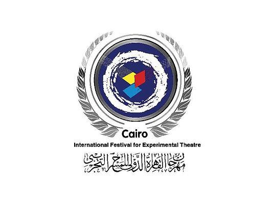 «القاهرة للمسرح التجريبي» يدشن شبكة المهرجانات المسرحية