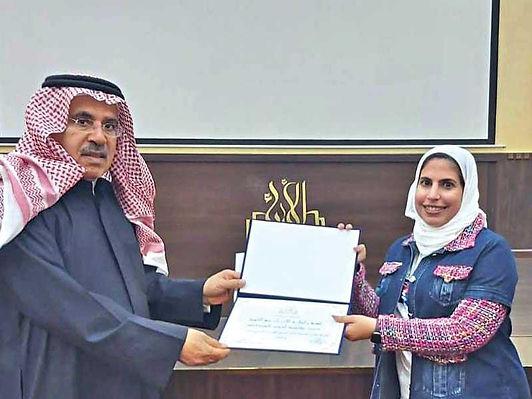 رابطة الأدباء كرّمت الفائزين بجائزة الشيخة باسمة المبارك
