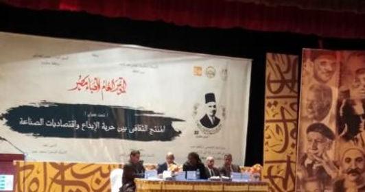 """افتتاح مؤتمر أدباء مصر الـ 34 تحت عنوان """"الحراك الثقافى وأزمة الوعى"""""""