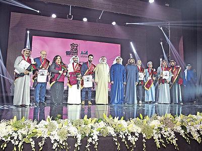 افتتاح مهرجان أيام المسرح للشباب الـ12 في الكويت