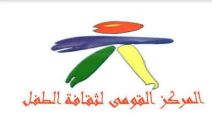 المركز القومى لثقافة الطفل بمصر ينظم أسبوعا للصم بمناسبة اليوم العالمى للغة الإشارة
