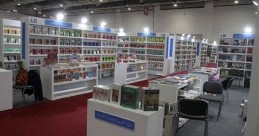 معرض القاهرة الدولى للكتاب ينطلق الأربعاء المقبل