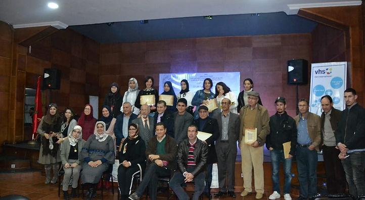 الملتقى الأول للكتابة السردية الإبداعية في المغرب