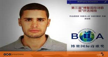 جزائري يفوز بجائزة شاعر السنة الشاب بالصين