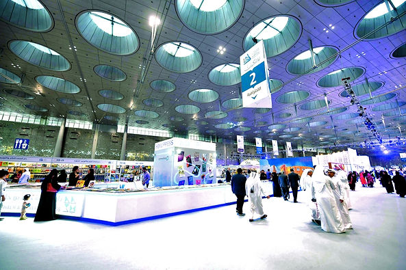 معرض الدوحة للكتاب ينطلق 7 يناير المقبل