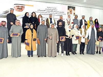 مهرجان الكويت للإبداع التشكيلي يكرّم الفائزين بجوائزه